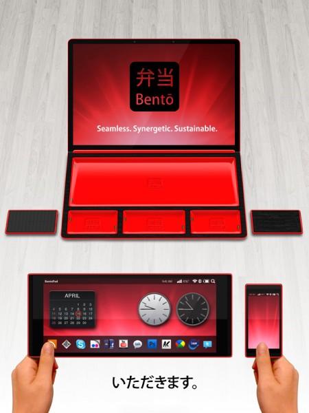 bento book design concept