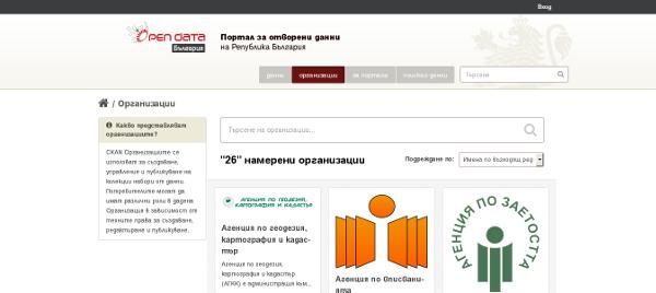 Screenshot of Bulgarian government's open data site