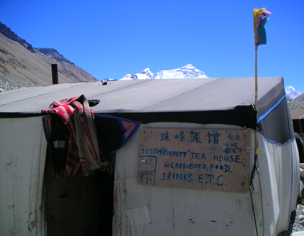 Tea House at Everest Base Camp